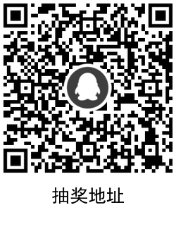 QRCode_20210115114552.png