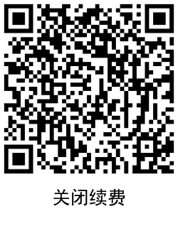 QRCode_20210503193841.png